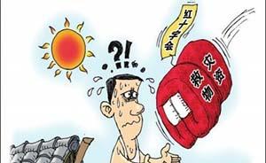 广东红会夏送棉被续:负责人望质疑者到灾区体验冷暖