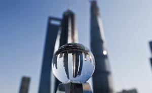 """上海通过互联网金融发展意见,""""决不轻视山寨和草根"""""""