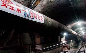 鹤岗7死1伤矿难16天后才公布具体信息,矿井4年前就被关