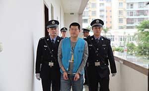 最高法核准,广西酒后枪杀孕妇民警被执行死刑