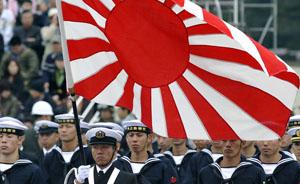 知日︱日本解禁集体自卫权的来龙去脉