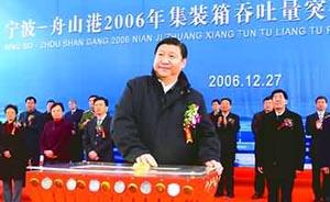 宁波市委万字长文:习近平是如何关心宁波城市建设的?