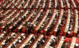 上海市人代会听取市人大常委会和两院工作报告