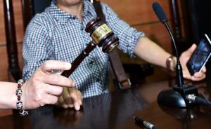 检察日报刊文:过分看重政府败诉率,或将为裁判不公埋下伏笔