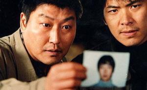 如果韩国发生碎尸案,恐怕早被拍成了电影