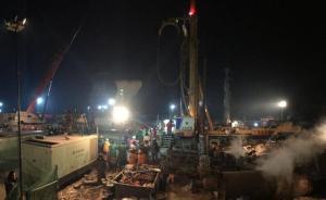 山东平邑4工人被困36天后升井,塌矿曾引发四级地震式振动