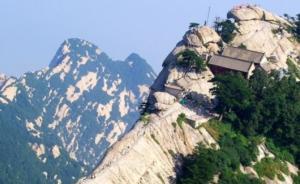 上海对外经贸大学一学生独游华山失联六天,景区搜寻首日无果