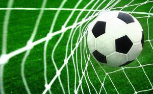中国男足选帅报名截至,18个国家45名教练员递材料