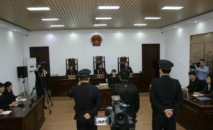 浙江高院释疑改判陈满无罪:原供述不能作为根据,无其他证据