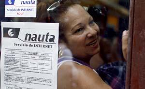 互联网:打开美国对古巴禁运的窗口?