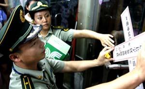 """上海5家存重大火灾隐患单位被公安部""""点名""""曝光"""