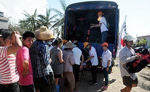 灾民收到霉烂糕点续:海南民政厅50万斤大米运抵文昌