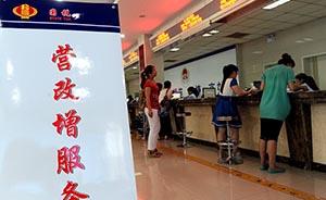 """上海""""营改增""""改革已减税约500亿元"""