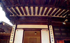 雪珥•重访甲午路1︱引子:感恩的韩国?