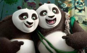 """真实的""""功夫熊猫"""",沈王爷吓哭了"""