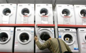 窃走上海一公寓自助洗衣机1700枚硬币,男子获刑9个月