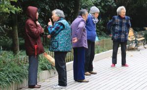 上海户籍人口平均期望寿命82.75岁,女性首次超过85岁
