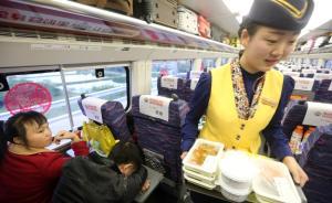 上海高铁开卖8元三明治和6元肉卷:首日销量占供给一半以上