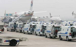 中国存在寨卡病毒输入风险,国家卫计委印发防控方案