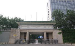 侠客岛:刘志庚落马延续中纪委秒杀传统,纪法分开快查快结