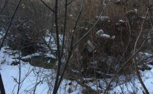 家属确认华山失联上海大学生死亡:两天前在鹰嘴峰下找到遗体