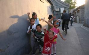 绿色智慧城市|为什么中国城市可持续发展需要确保可步行性