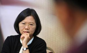 环球网记者:民进党应对迟缓,蔡英文赖清德灾后反应不及格