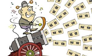 四川蒲江规定干部随礼不超工资10%,异议者:太少跌份