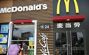 麦当劳声明终止与上海福喜合作,改由河南福喜供货