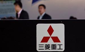 """力推日本军工企业走向海外,安倍在为国际社会""""贡献""""什么"""