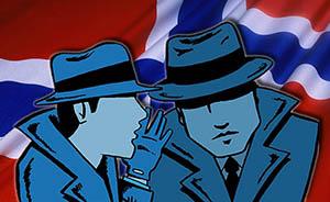 挪威警方获悉将遭恐怖袭击,中国驻挪威使馆发布安全预警