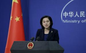 """韩美启动商讨在韩部署""""萨德""""系统,中方已向韩美提出交涉"""