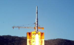 韩国估算朝鲜卫星:太小了只有200千克重,可能是洲际导弹