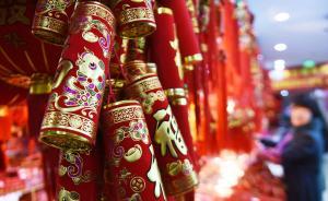 上海鞭炮禁令影响到外环外,烟花爆竹垃圾春节同比降八成