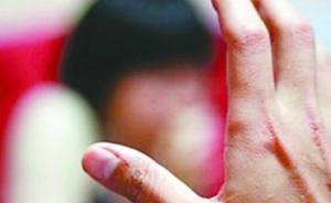 北京一24岁快递员猥亵13岁幼女获刑:称对法律无知