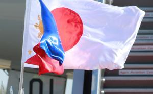 国家利益压制下的战争记忆:为什么菲律宾能原谅日本?
