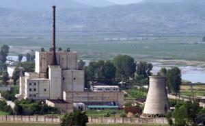 朴槿惠国会演讲警告朝鲜弃核:继续核开发只会加速政权瓦解