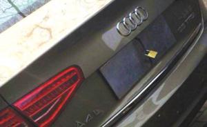 """违法停车还给车牌上锁,北京""""网红奥迪""""车主被扣12分"""