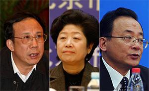 北京、山西、广东新任省级政协党组副书记陆续亮相