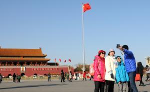 北京市政府开展工作绩效考评:PM2.5是排第一的刚性指标