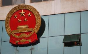 华阴市政府被批藐视法律:被告后不应诉出庭,败诉后不闻不问