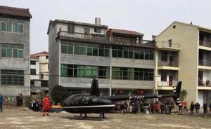浙江浦江县3名儿童失踪,疑结伴出门玩耍,警方直升机正搜救