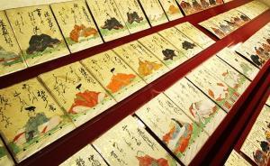 日本稿酬怎么样:明治时代可以靠写作维生吗