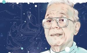 中国学者回忆老师孔飞力:大师是怎么上课的?