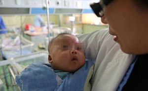 上海二胎早产女婴出生4天遭弃,已治愈1个月父母还在玩消失