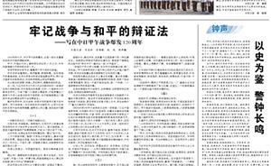 人民日报:甲午战败的背后是清朝晚期陈腐、贪腐和腐朽