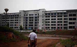 """安徽萧县:县委书记""""落马"""",过亿政府大楼烂尾"""
