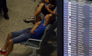国家空管局首次对公众发布大面积航班延误预警