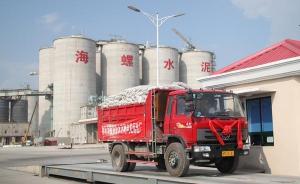 陕西礼泉县回应为企业开假环保证明:深表歉意,将调查追责
