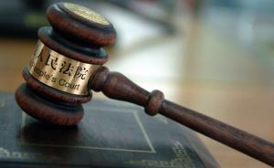"""人民法院报:败诉的政府为何对判决""""不闻不问"""""""